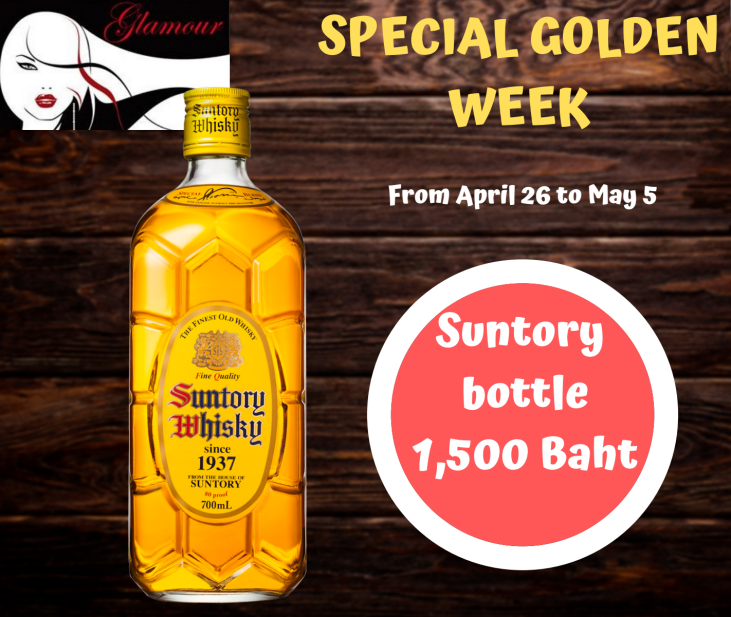 Golden Week Special At Glamour