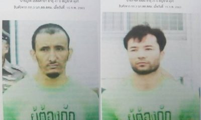Search Underway For 2 Turkish Inmates Who Escaped Prison Using A Bar Of Soap